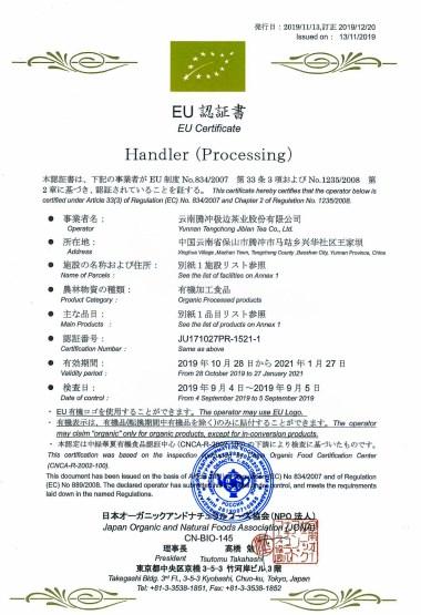 organic certificate teamarket