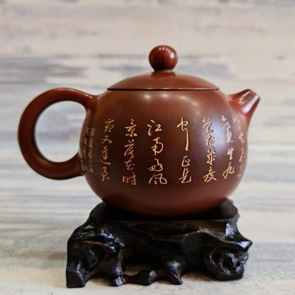 chaynik nisinskaya keramika glina iz tsin'chzhou