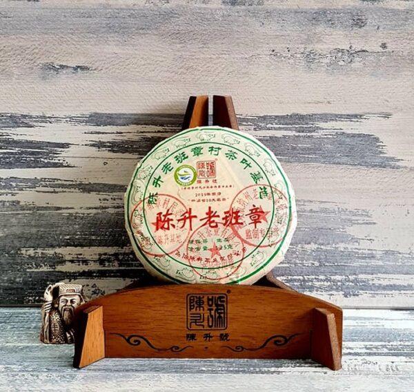 original'nyy lao ban chzhan zelonyy puer